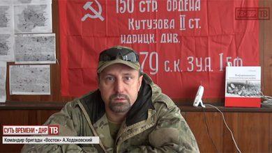 Photo of Уточнённая информация по ситуации на фронте