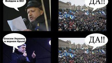 Photo of Спасём Украину и вернём Крым!