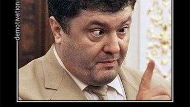 Photo of У Порошенко галлюцинации?