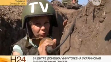 Photo of Каратели откатываются от Иловайска