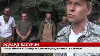 Photo of Пленные каратели в Донецке