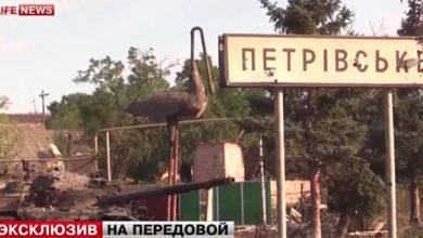 Photo of «Кальмиус» освободил села Петровское и Мануиловку
