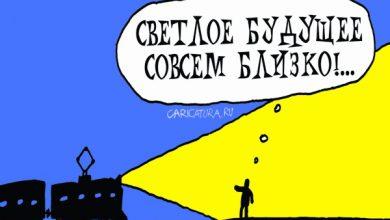 Photo of ЕС Украине — русские наступают? За газ заплатите…