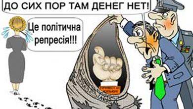 Photo of Не досидевшая воровка возвращается?