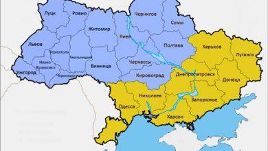 Photo of Новороссия готова сохранить единую конфедеративную Украину?