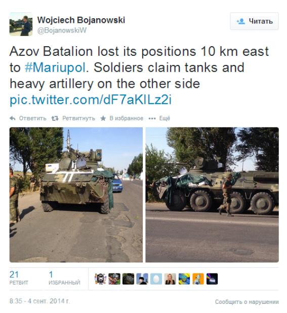Каратели батальона «Азов» уходят с позиций в 10 км к востоку от Мариуполя