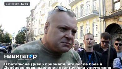 Photo of Карательный батальон «Днепр-1» антифашисты проредили на 80%