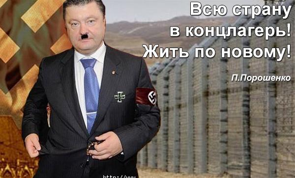 Украина - концлагерь для несогласных с властью киевских путчистов