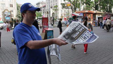 Photo of Редакцию «Вестей» терроризирует СБУ, после публикации о квартире дочери главы СБУ