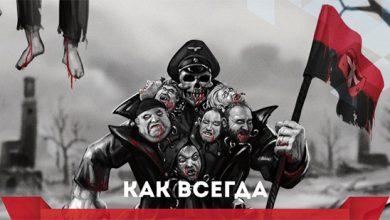 Photo of «Правый сектор» СБУ: убейте всех несогласных