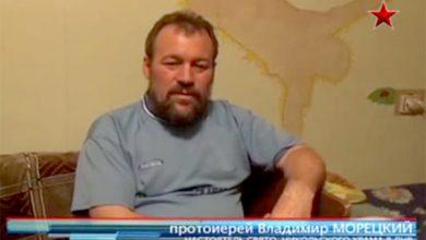 Photo of Освобожденный из плена священник о Надежде Савченко