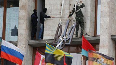 Photo of Киевские СМИ прощаются с Донбассом?