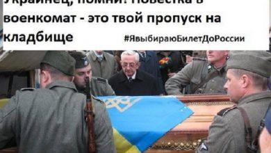 Photo of На Краснопольском кладбище Днепропетровска вырыли 700 могил