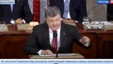 Photo of Порошенко приехал из США не солоно хлебавши