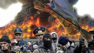 Photo of А была ли мораль и нравственность у свидомых украинцев?