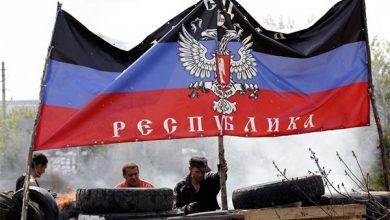 Photo of Киевские холуи выражают опасения и бояться выборов в Новороссии