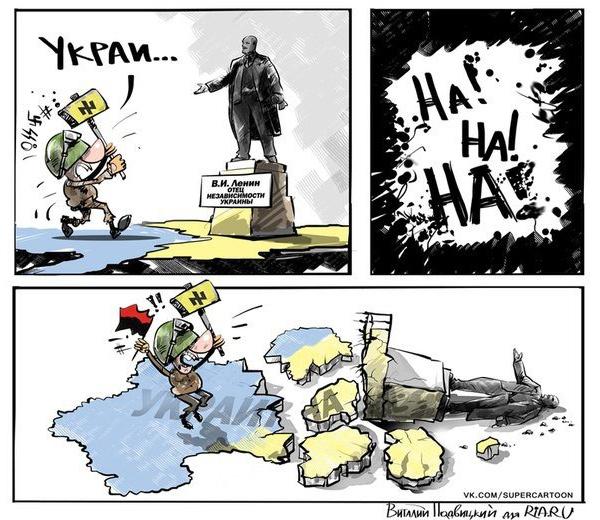 Украинские нацисты разрушают памятники одному из основателей Украины