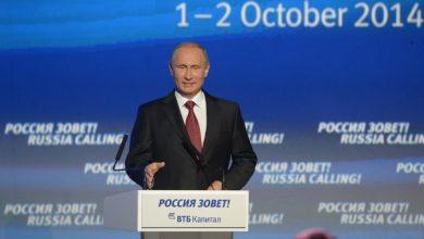 Photo of Путин: Украина сможет сохранить единство, только преодолев нацизм