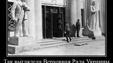 Photo of Ленин в оккупированном фашистами Киеве