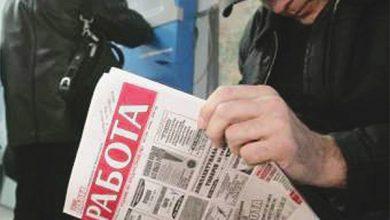 Photo of К весне на Украине будет 1,5 млн. новых безработных. Здобулы!