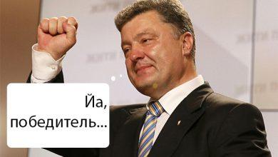 Photo of Михеев: Порошенко — пинка под зад, Гелетею — застрелиться