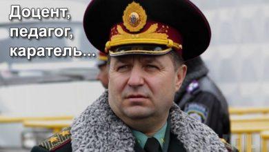 Photo of Министром обороны будет доцент, педагог, каратель