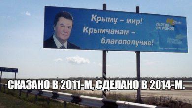 Photo of Крыму мир! Крымчанам благополучие!