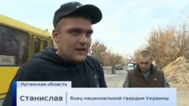 Photo of Военнослужащие Украины ушли из Запорожья и перешли на сторону антифашистов