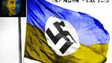 Photo of Антикоммунизм мутировал в фашизм, антисоветизм — в русофобию: современная Украина