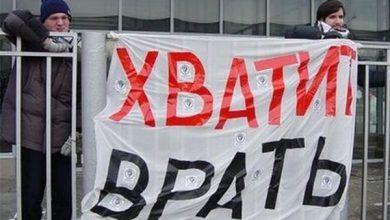 Photo of Хватит врать! Доверие общества к украинским СМИ резко падает