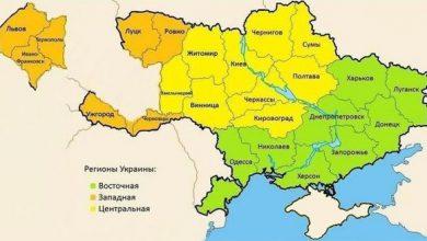 Photo of В Галиции идёт подготовка к отделению от Украины