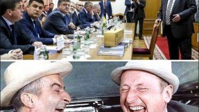 Photo of Порошенко думает о перспективе Украины?