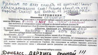 Photo of Русским по духу скакать не пристало!