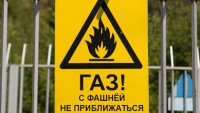 Photo of Газпром получит $3,1 млрд от украинских нацистов