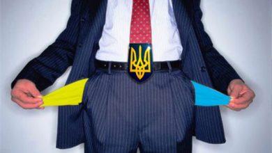 Photo of Здобулы! Возврат долгов России приведёт к дефолту Украины