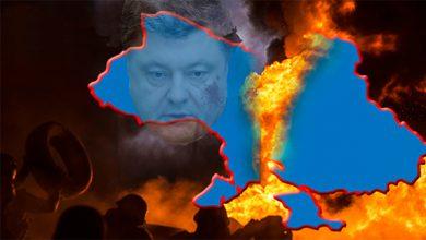 Photo of Украинцы кровью платят за ошибку с выбором президента