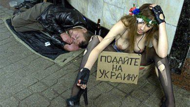 Photo of Год после Майдана — ще не вмерла Украина?