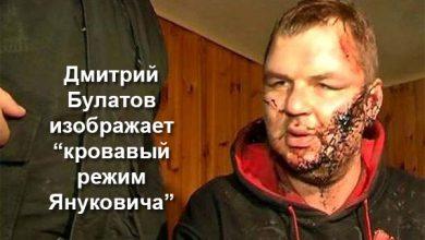 Photo of Вскрылась ещё одна ложь Евромайдана