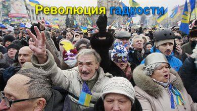 Photo of Украинские грабли попали точно в лоб
