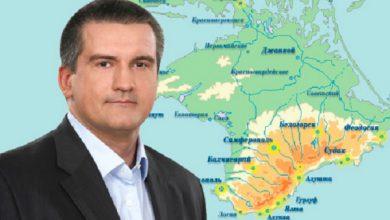 Photo of Сергей Аксенов: Майданные мошенники заслужили трибунал