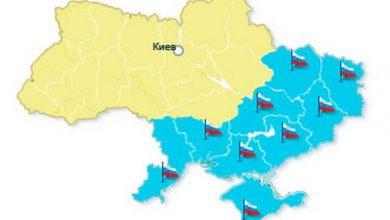 Photo of ЕС впервые публично призвал киевскую хунту дать самостоятельность Востоку Украины