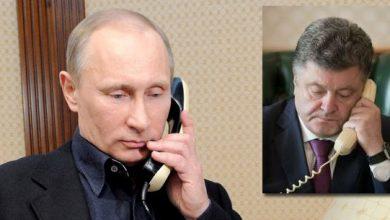 Photo of Очередная ложь от хунты для украинских лохов