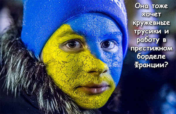 Евромайдан: История грандиозного обмана целой нации