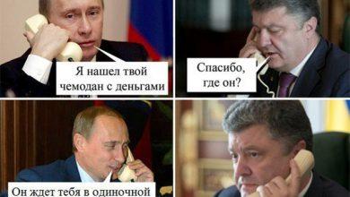 Photo of «Ультиматум Путина Порошенко»: как и зачем это делалось
