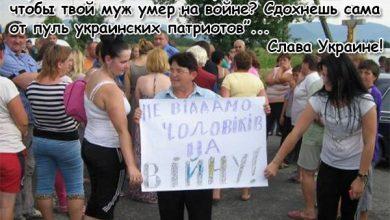 Photo of Украинские фашисты хотят расстреливать антивоенные митинги без предупреждения