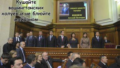 Photo of Министры иностранцы поднимут тарифы на коммуналку в 4 раза
