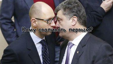 Photo of На чём собирается экономить правительство киевской хунты, — документ
