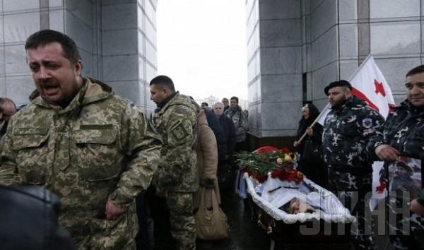 Грузинские чиновники отправляли своих граждан на карательную войну на Украине