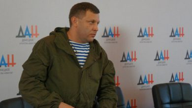 Photo of Глава ДНР о ситуации в Донецком аэропорту
