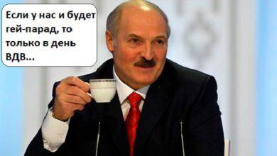 Photo of Президент Белоруссии: «На примере Украины видно, куда затягивает дружба с ЕС и США»